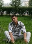Денис, 46 лет, Москва