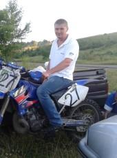 Сергей, 41, Україна, Полтава