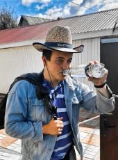 Kombas, 22, Russia, Neftekamsk