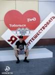 Andrey, 33  , Yekaterinburg