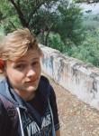 Artyem, 21  , Uspenskoye
