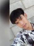 Arm_natthaphon, 19  , Ubon Ratchathani