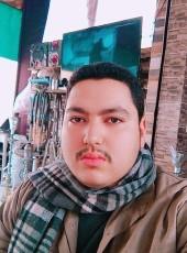ماجد الجندي, 22, Egypt, Al Jizah