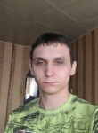 Евгений, 25 лет, Грязовец