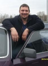 Дмитрий, 36, Россия, Казань