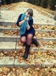 Натали, 25  , Donetsk