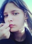 Meamora, 18, Sverdlovsk