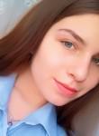 Диана, 19 лет, Чорнухине