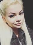 Ann, 27, Volgograd