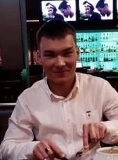 Eduard, 22, Russia, Norilsk