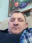 Евгений, 40 лет, Новый Уренгой