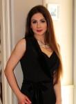 Марія , 27, Ivano-Frankvsk
