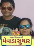 Suthar, 45, Anand