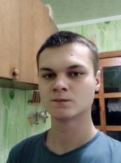 Maksim, 20, Ukraine, Nizhyn