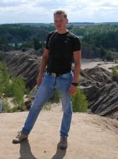 Dmitriy, 45, Russia, Moscow
