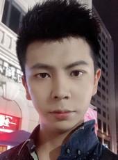 eason, 25, China, Shanghai