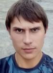 Знакомства Київ: Ваня, 21