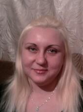 Natali, 40, Ukraine, Marganets