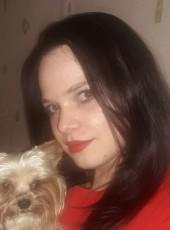 Анастасия, 26, Россия, Волгореченск