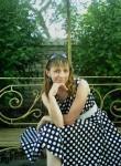 Nadezhda, 31  , Shilka