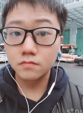 宥宥, 22, China, Kaohsiung