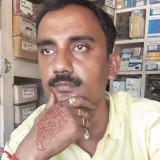 Kundan, 25  , Banmankhi