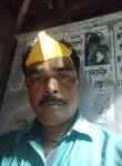 Goutam Mondal, 45  , Kultali
