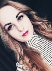 Albina, 22, Ukraine, Myrhorod