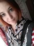 Ксения, 20 лет, Челябинск