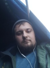 Vadim, 22, Russia, Novokuznetsk