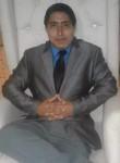 Axel Ontiveros, 20  , Culiacan