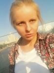 katy - Тюмень