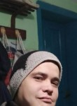 Марік, 29, Ivano-Frankvsk
