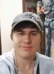 Andrey, 21, Kiev