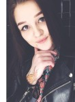Алина, 21 год, Москва