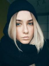 Альбина, 27, Россия, Уфа