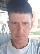 Viktor, 36, Russia, Blagoveshchensk (Amur)