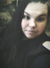 Nani, 24, Russia, Kemerovo