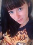 Anuta, 30  , Pyshma