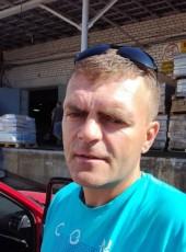 Maksim, 42, Russia, Zheleznodorozhnyy (MO)