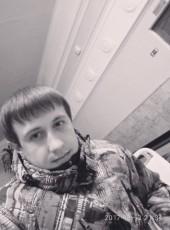 Artur, 22, Россия, Новокузнецк