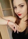 Фото девушки Виктория из города Дніпропетровськ возраст 30 года. Девушка Виктория Дніпропетровськфото