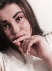 Natasha, 18, Ukraine, Kiev