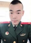 至尊狂魔, 26, Jining (Inner Mongolia)