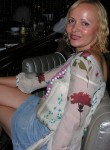 Larisa, 49, Moscow