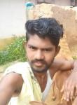Ajay Kumar, 23  , Ratlam