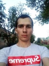 Andrey , 25, Russia, Iskitim