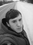 Роман Валиулин, 20 лет, Починок