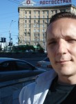 iMacE-doni@n, 34, Moscow