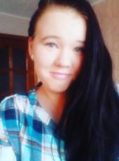 Татьяна, 23, Россия, Хабаровск